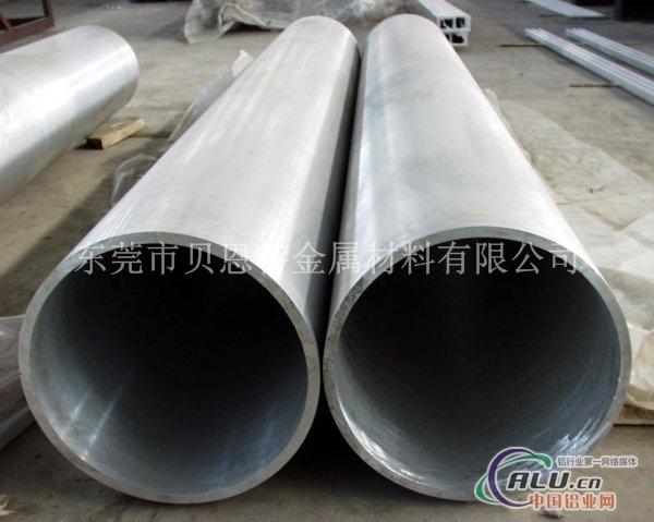切铝管,7075铝管切割