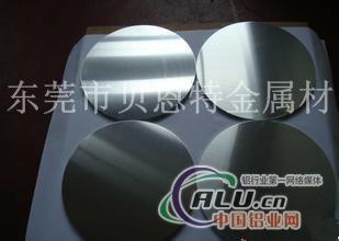 2024(T4)铝圆片