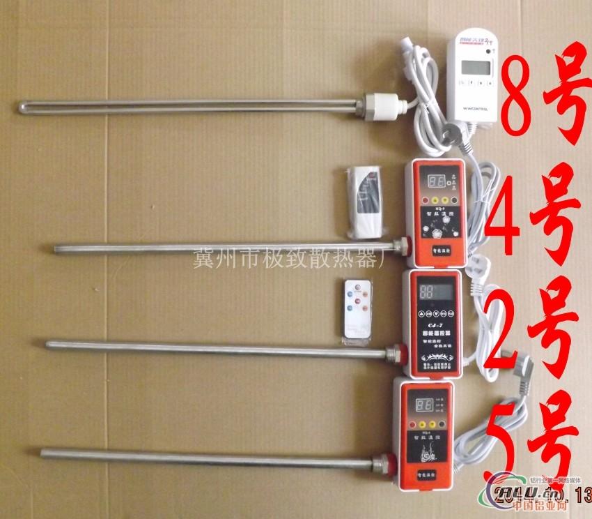 水电暖气片加热棒 温控器 加热管