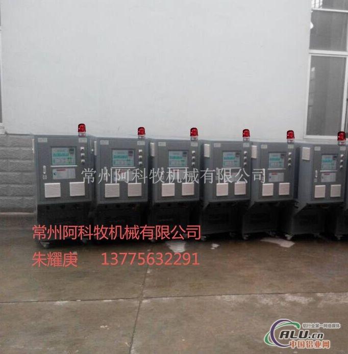 供应压铸模具控温压铸模具恒温