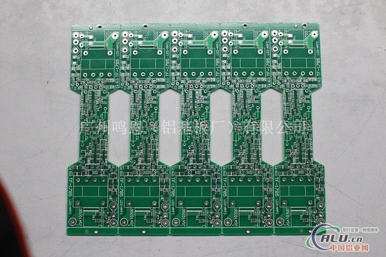 电源板-铝基电路板-中国铝业网