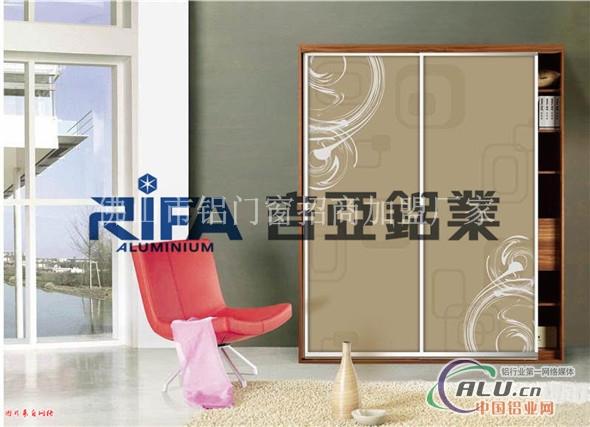 室内七字衣柜设计图