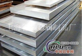 LF3铝板价格上海今日价格走势