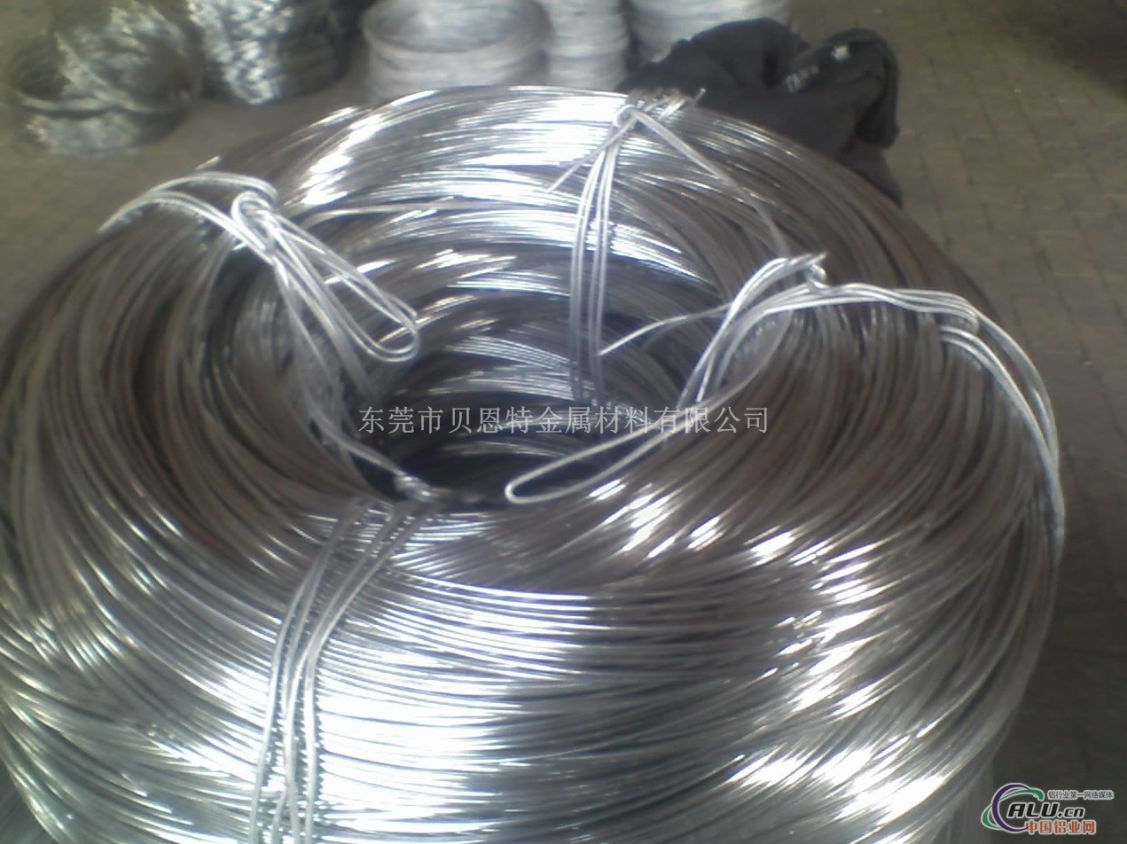 1050纯铝线价格