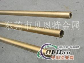 H62黄铜毛细管