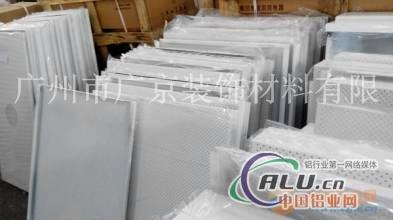 广汽传祺汽车店吊顶指定使用镀锌钢板规格