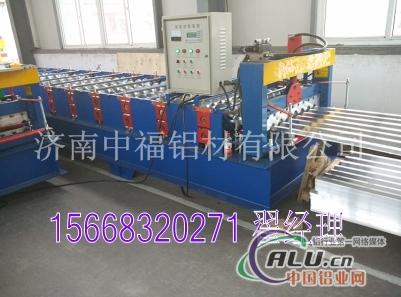 750型瓦楞铝板山东铝瓦生产厂家