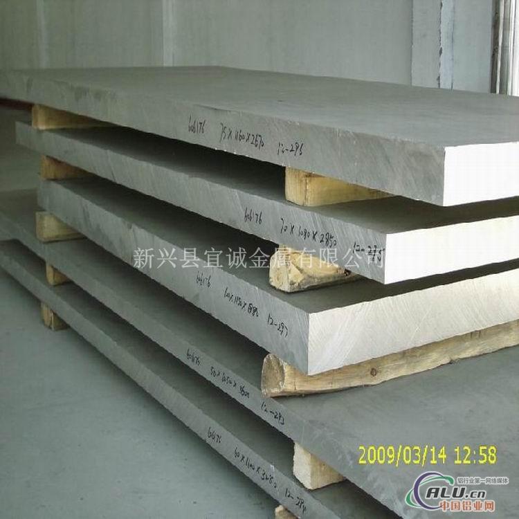 进口A2024T6硬铝合金板价格优惠