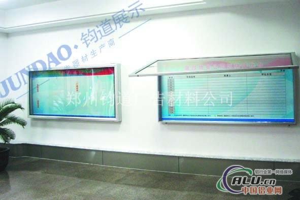 办公室制度栏铝合金制度栏边框
