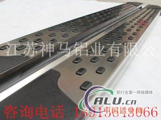 USV踏板铝型材
