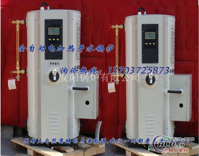 90千瓦电开水锅炉厂家
