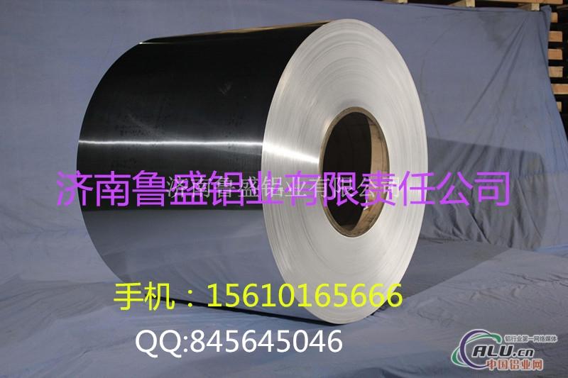 3003铝箔3系列铝箔带供应