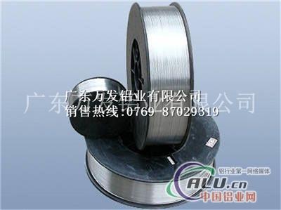 6351捆绑铝线价格优