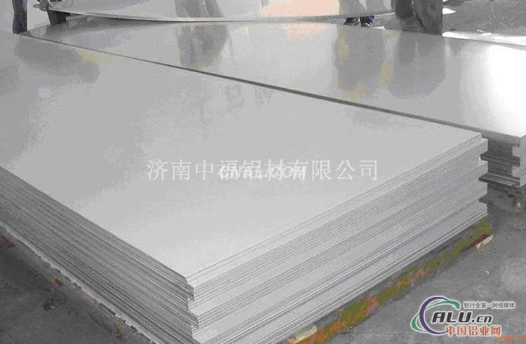 彩涂铝板合金铝板山东铝板厂家