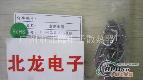 专业生产康铜电阻,采样电阻