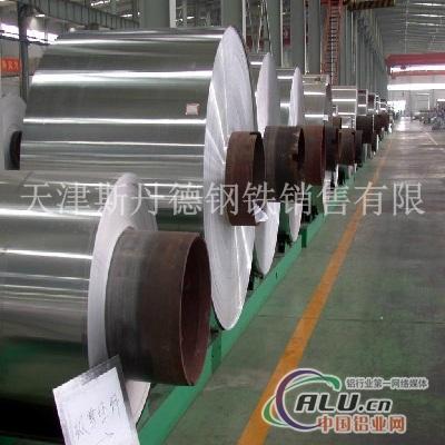 今日: 3003彩色铝板价格