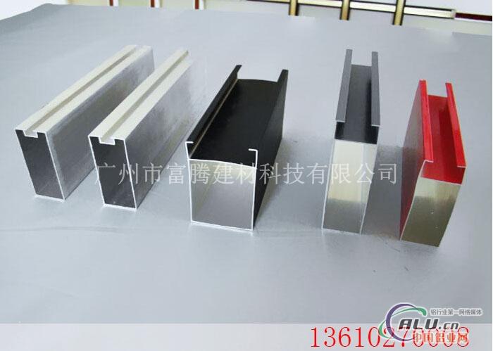 天花幕墙专项使用型材铝方通