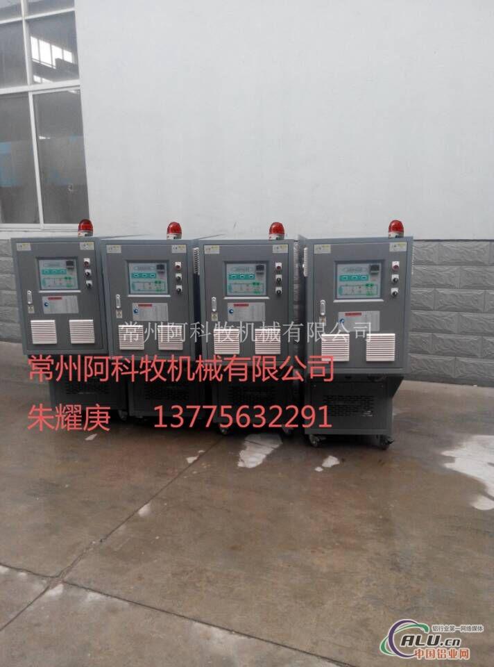 油温机、油温机价格、阿科牧油温机
