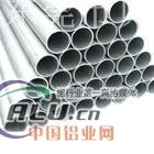 5454铝管、1435铝管、6201铝管