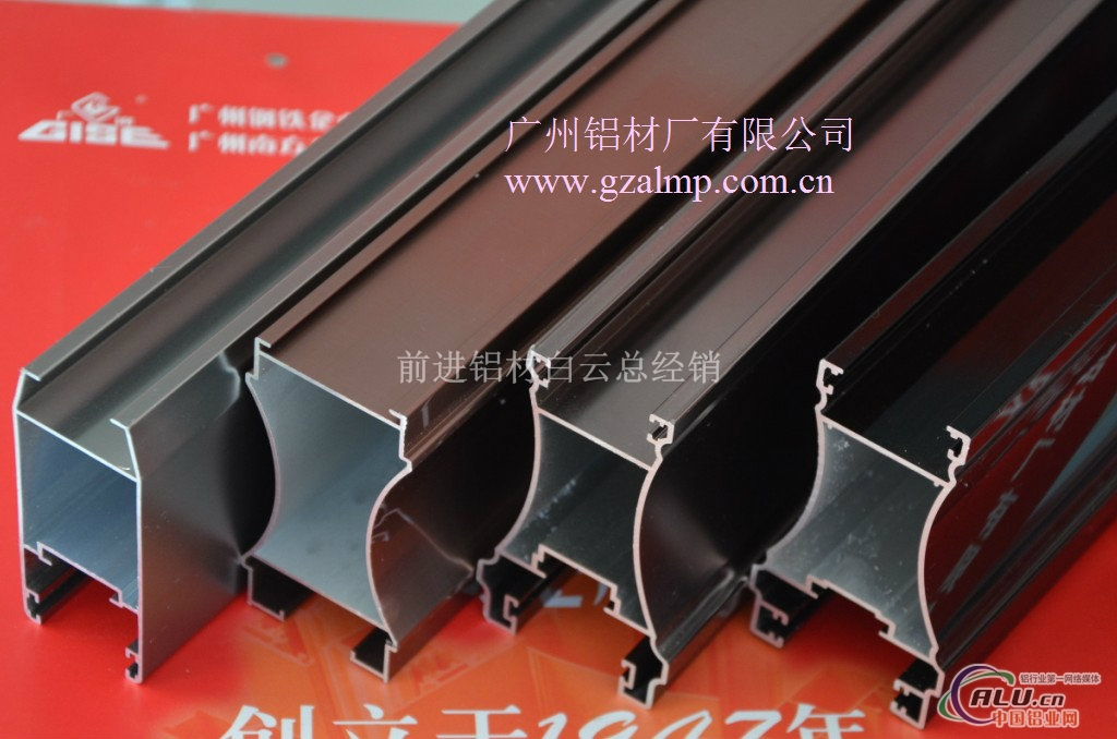 铝合金门窗型材批发-铝合金型材-中国铝业网