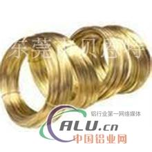 H90黄铜线