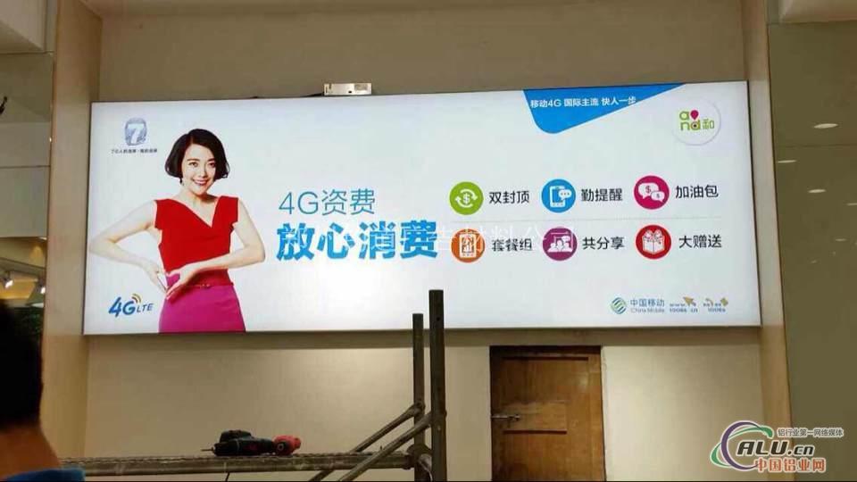 铝合金拉布灯箱厂 郑州钧道是河南省大型材的铝合金广告器材生产企业