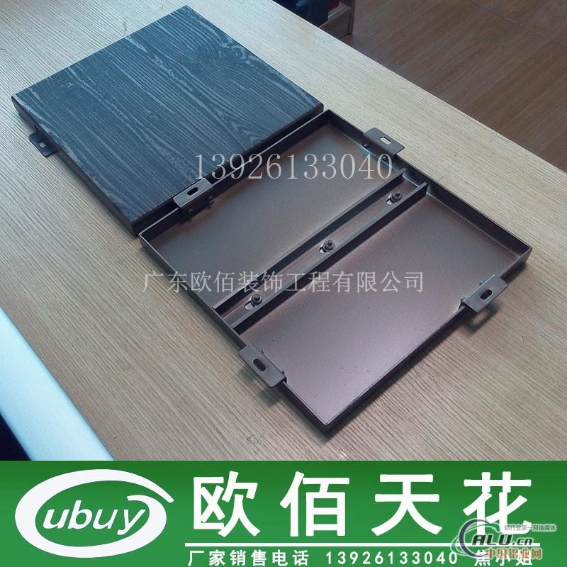 【新品】3d木纹铝单板真实木纹单板