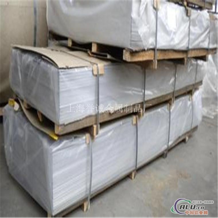 优质5A06铝板可以各种颜色氧化