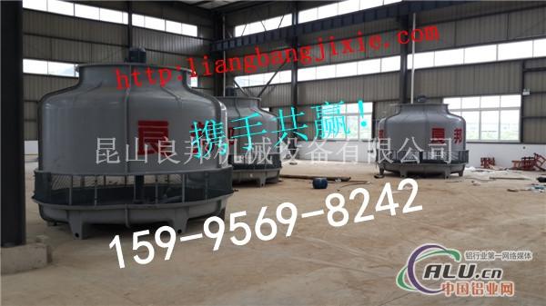 注塑机冷水塔,注塑机凉水塔-冷却塔-中国铝业网