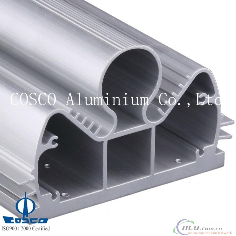 Aluminium Extrusion For LED