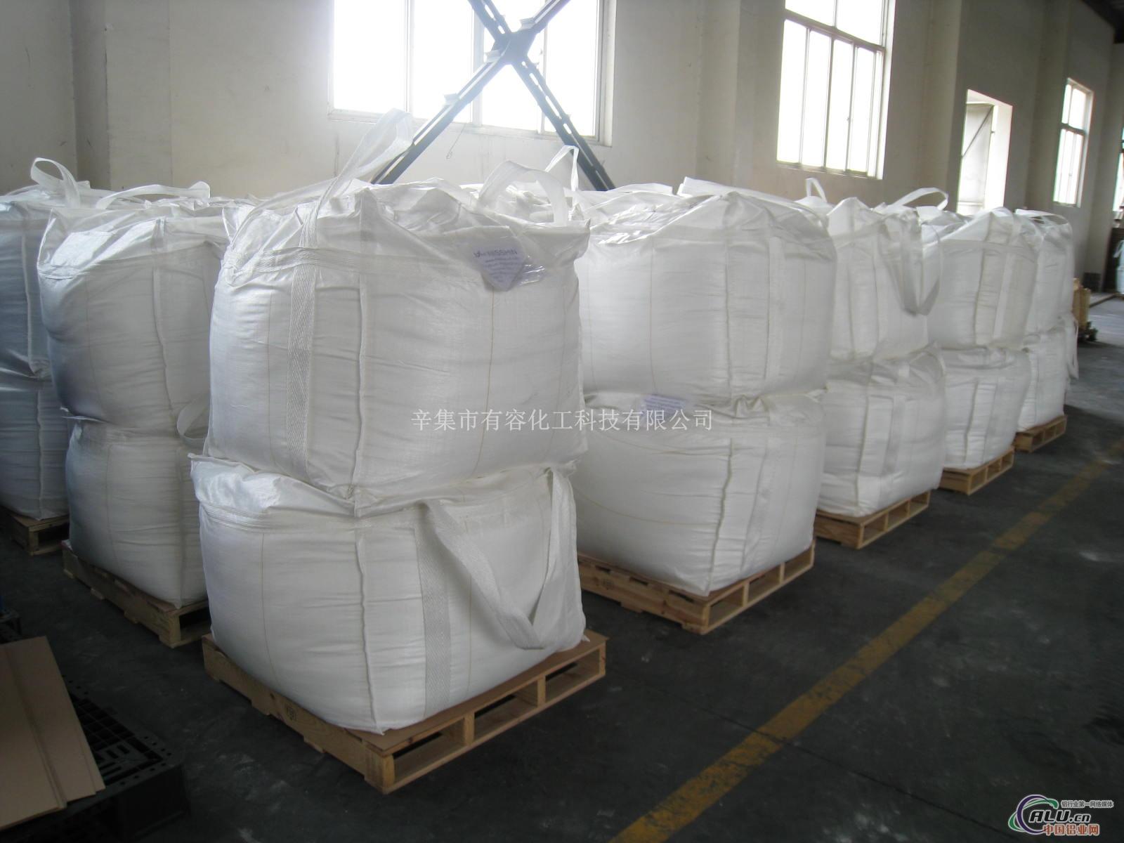 三聚磷酸铝价格