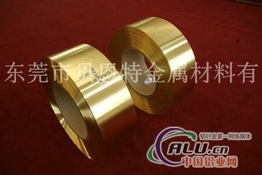 C2700黄铜带