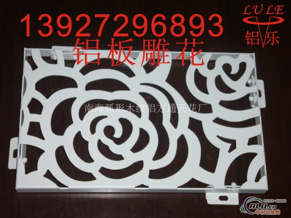 仿大理石铝单板,铝幕墙板