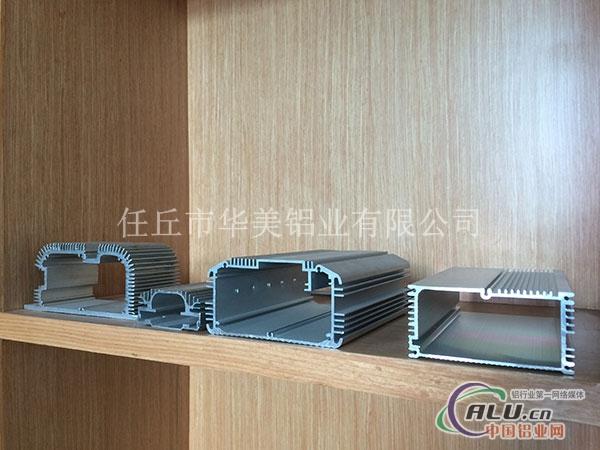铝铸件  压铸铝件