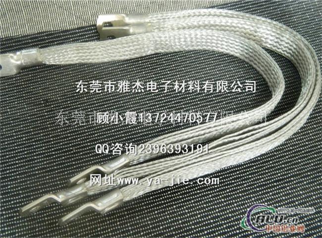 铜线编织带)(铜接地线)(铜接地编织线)(铜接地软连接)(铜排软连接)(铜
