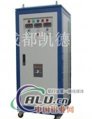 12V5000A阳极氧化电源厂家