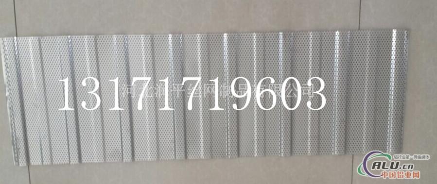 穿孔铝板压型吸音板冲孔铝板网