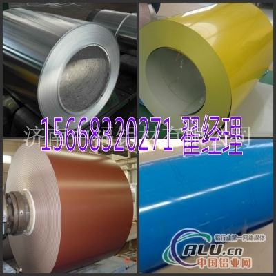 邯郸保温铝皮价格优惠保证重量
