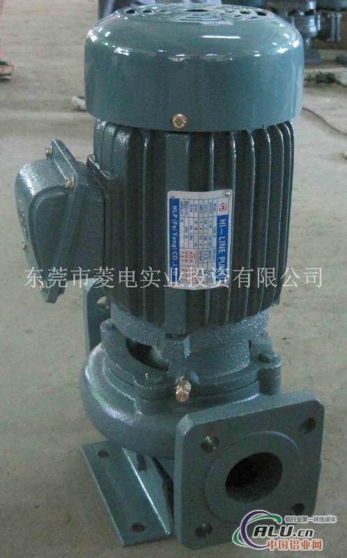 海龙牌水泵HL40-16