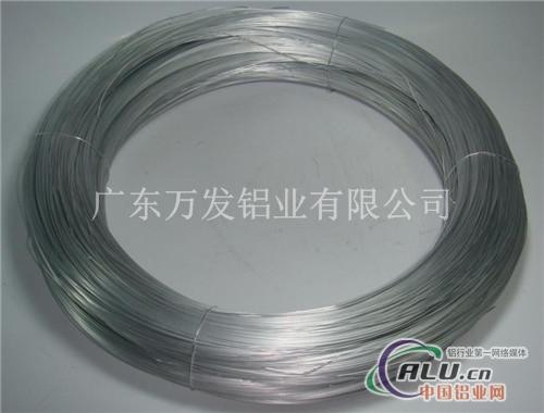 6011导电用铝线供货商