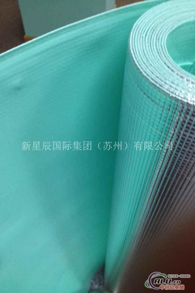 中国首家 新型地暖保温材料 IXPE泡棉铝箔地暖保温材料 能保温 地暖反射 隔热等功能