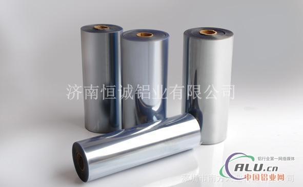 铝箔空调箔