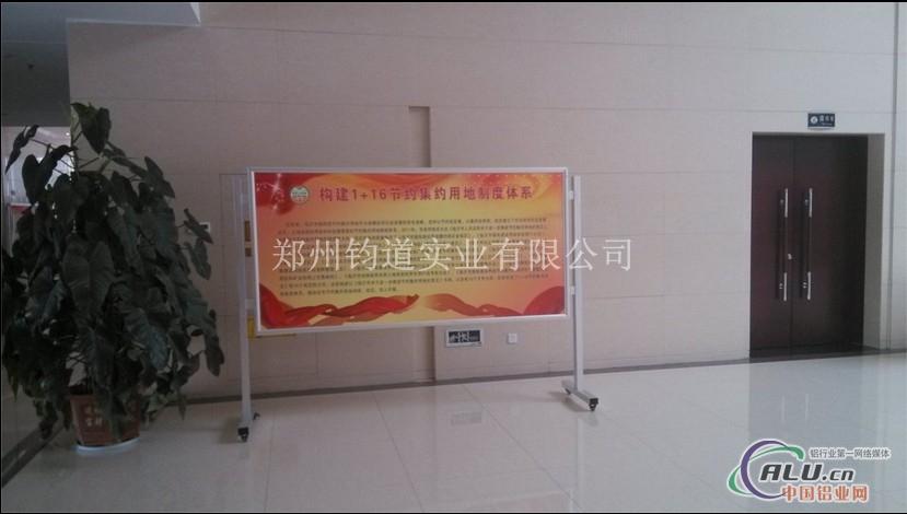 室内移动展板铝合金展板消防安全常识报栏