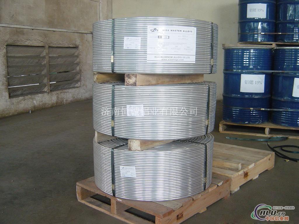 纯电工用铝杆
