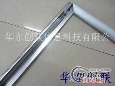 广告牌边框-铝型材-中国铝业网