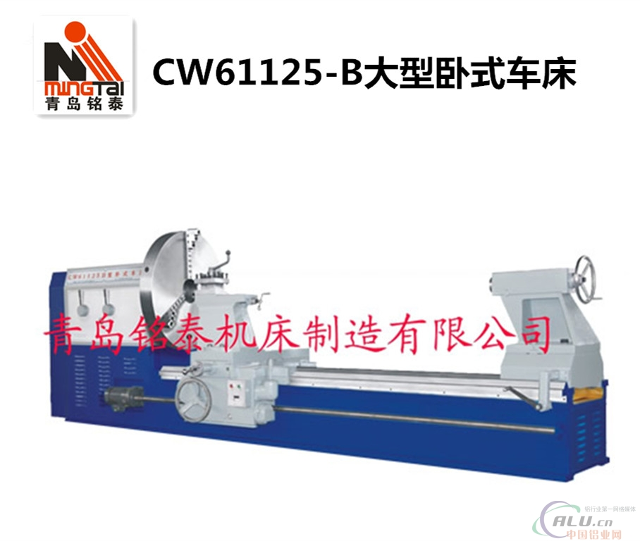 供应CK61125普通数控卧式车床