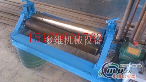 它可将铁板,铝板,铝膜板,不锈钢板等金属材料,卷成大小不同的圆筒或