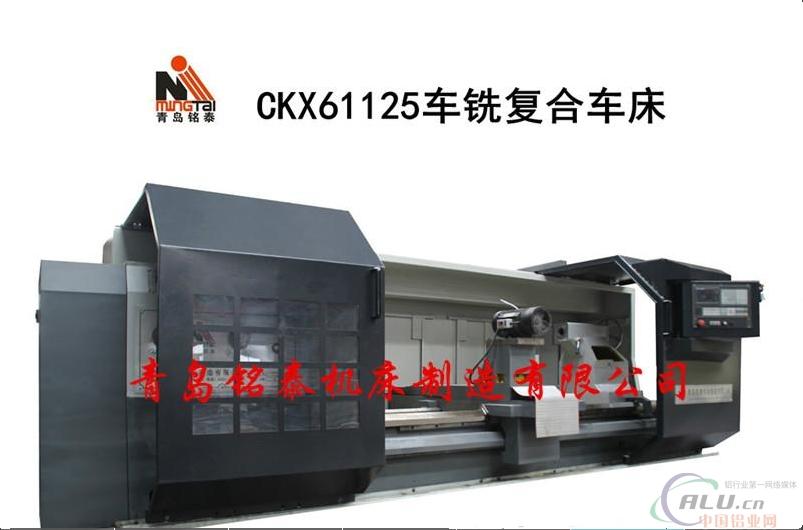 CKX61125车铣复合车床技术参数