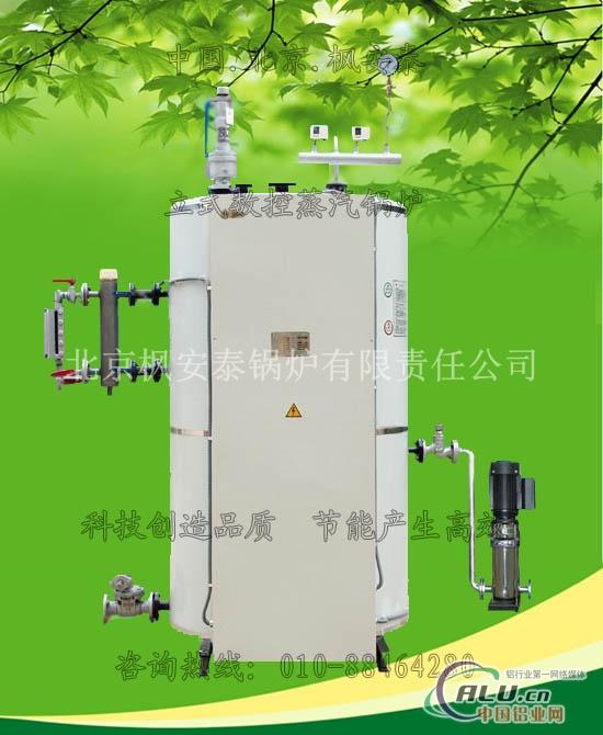 12千瓦电蒸汽发生器小型蒸汽锅炉