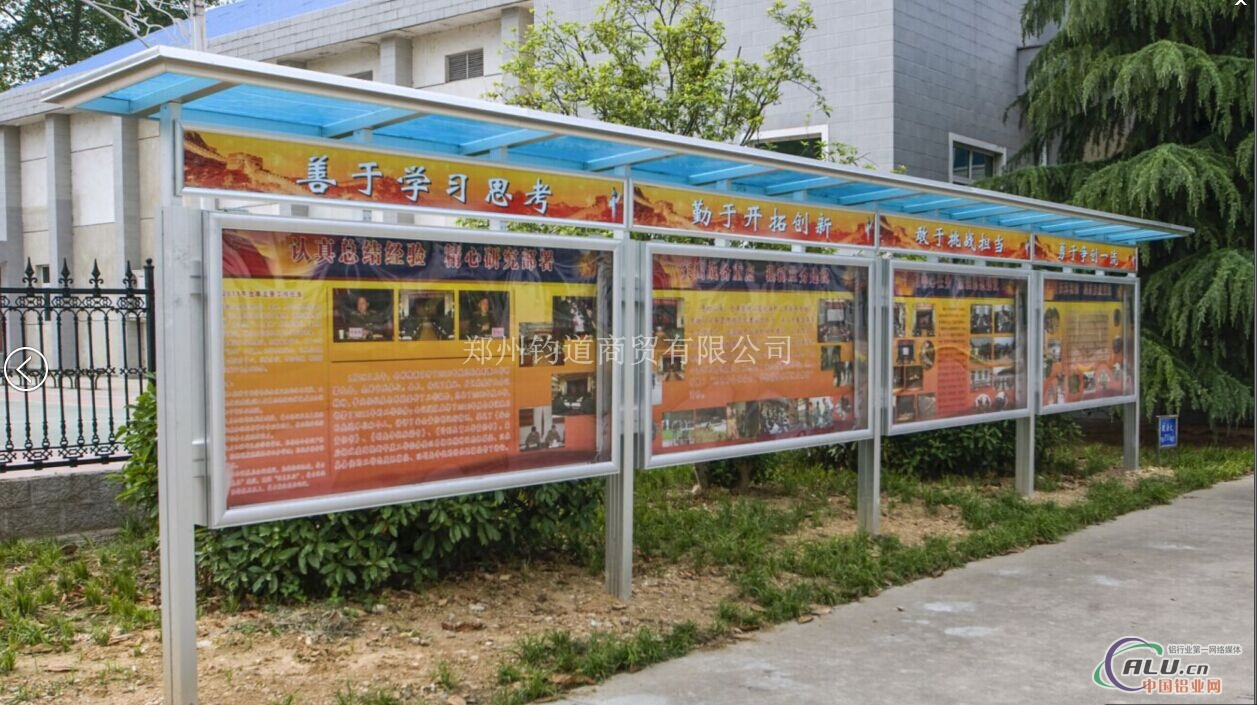 户外宣传栏铝合金报栏-铝合金型材-中国铝业网